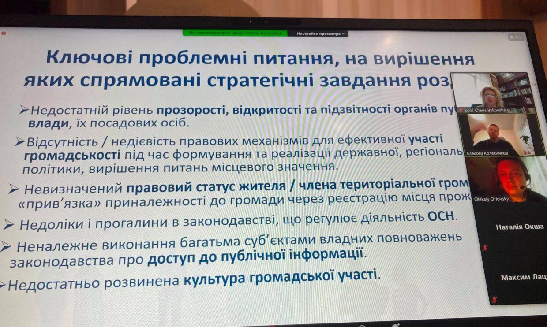 Зустріч з Державним секретарем Кабінету Міністрів України