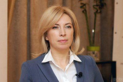 """Ірина Верещук: Скандал із """"ковідним фондом"""" виник через помилки в комунікації з суспільством"""