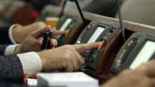 Рада провалила голосование против карантина выходного дня