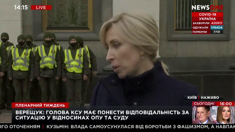 Голова КСУ пан Тупицький повинен понести відповідальність