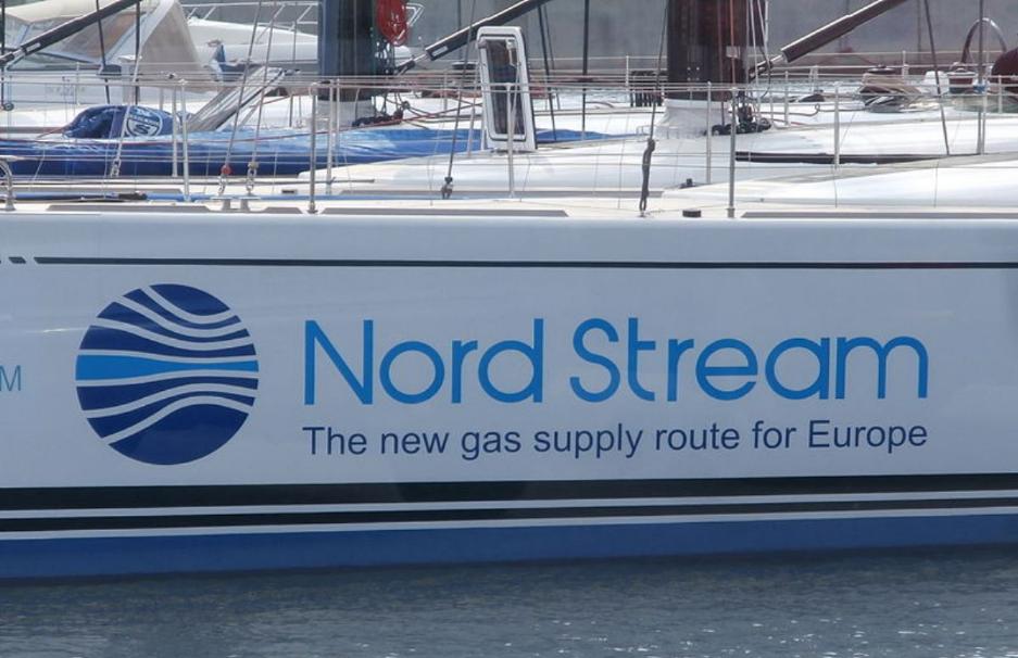 Експерт: Енергетична політика США щодо Nord Stream 2 не зміниться