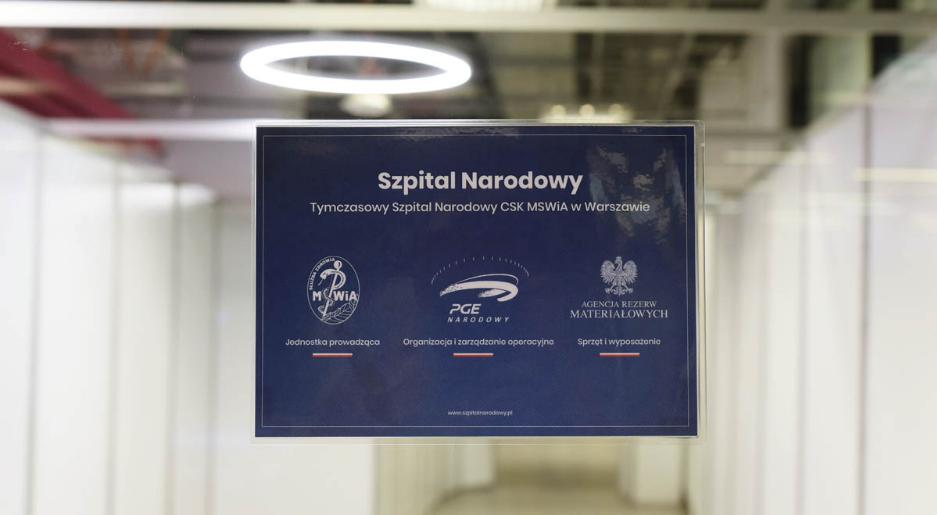 Національна лікарня у Варшаві прийняла перших пацієнтів