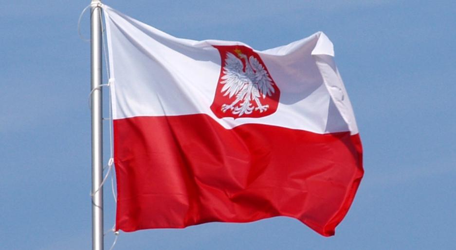 У Львові святкують 102-у річницю Незалежності Польщі
