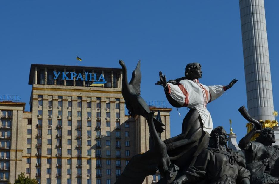 Проросійські реваншисти вчергове намагаються дискредитувати Майдан?