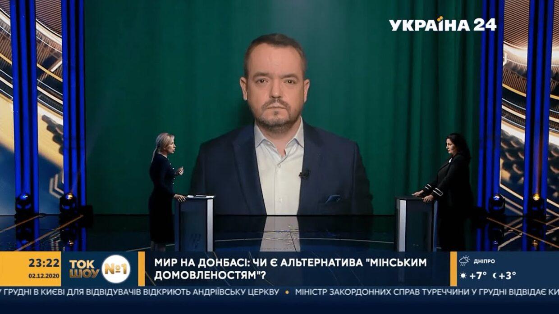 Ірина Верещук: По Донбасу зроблено чимало