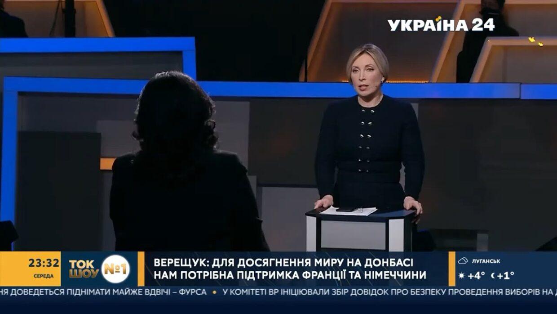 Ірина Верещук: На сьогодні Нормандському формату альтернативи немає