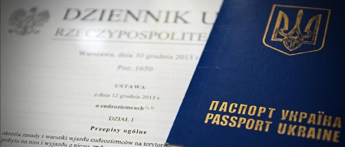 Тисяча євро за карту побиту: в Польщі затримали двох чоловіків, які виготовляли фальшиві документи