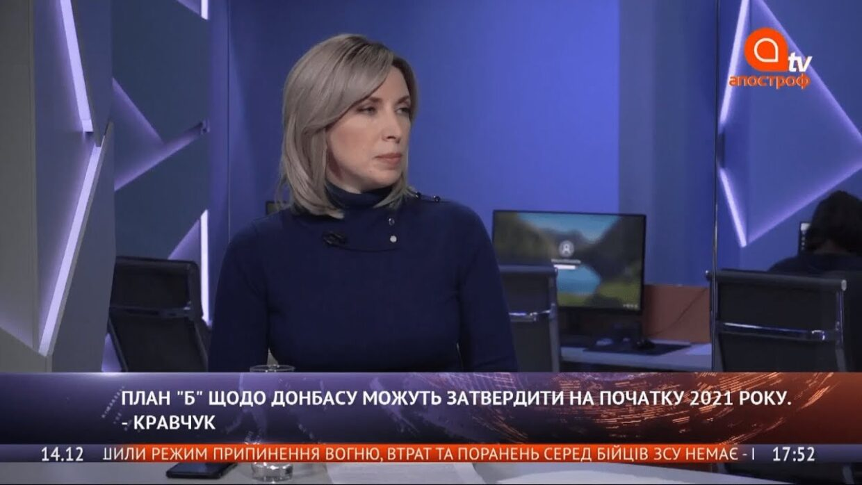 Новорічне побажання суддям Конституційного Суду України