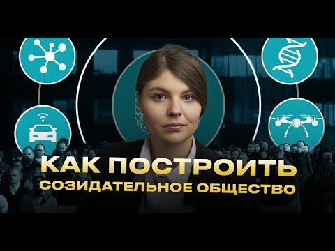 Як в Україні побудувати творче суспільство?