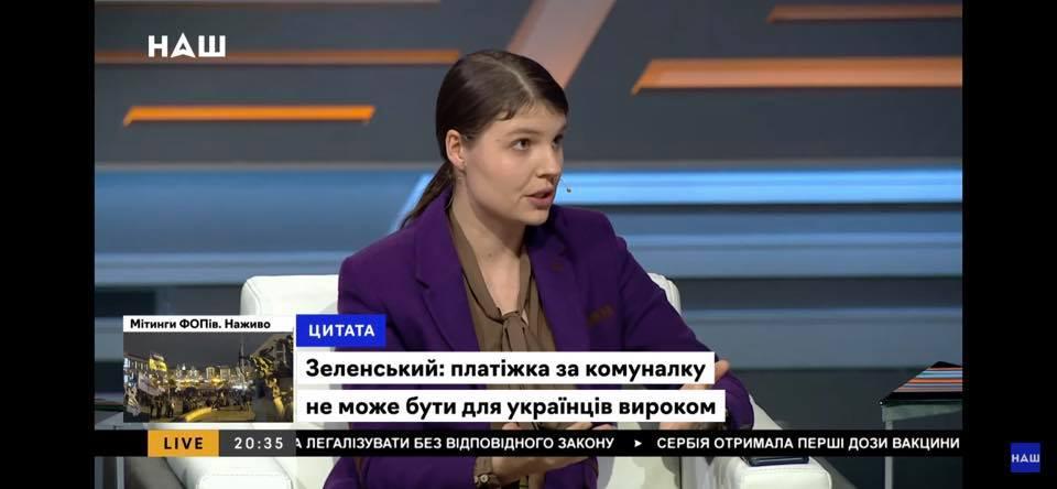 Одарченко: Почему в Нафтогазе остаются такие большие деньги?