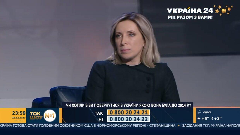 Президент Зеленський чує ФОПів