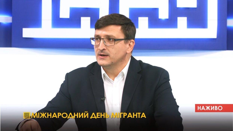 Василь Воскобойник про міжнародне працевлаштування