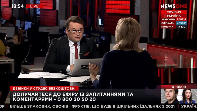 """Створення """"Укроборонпрому"""" посилило не контроль підприємств, а корупцію"""