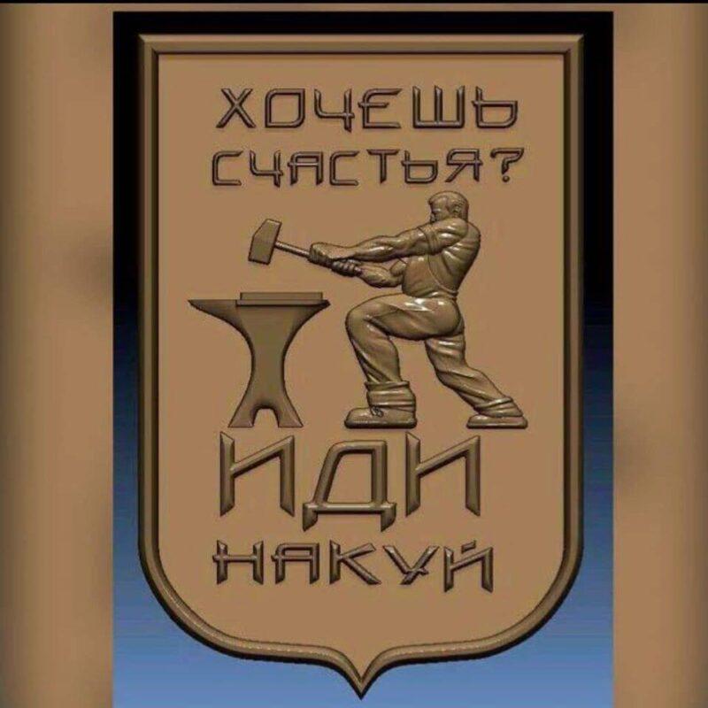 І поки в Києві вигадують нові способи використання медичних масок проти ожеледиці, у Світі відбувся ще один резонансний хак