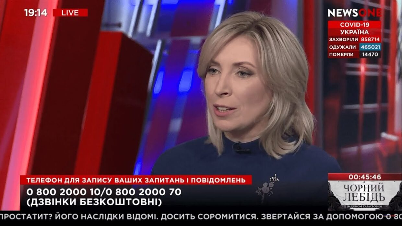 """Утримання """"Нафтогазу"""" в нинішньому стані є непосильним для бюджету України"""