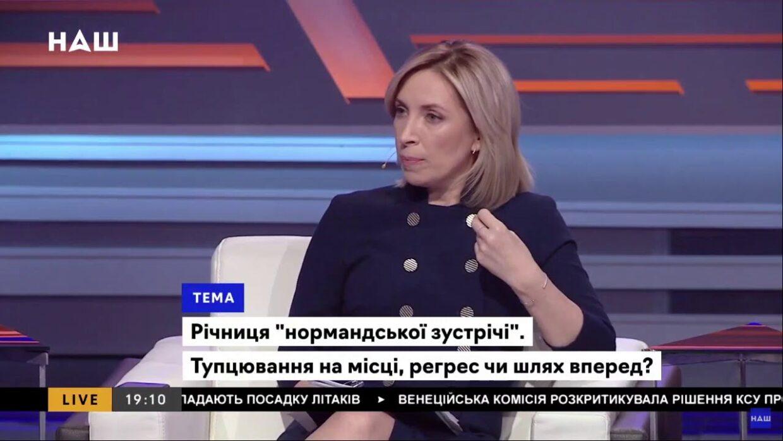 Нам не вдалося посадити Росію за стіл переговорів як сторону конфлікту