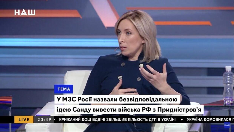 Я підтримаю план Президента з врегулювання ситуації на Донбасі