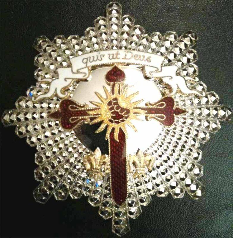 Нагорода Португальського королівського дому