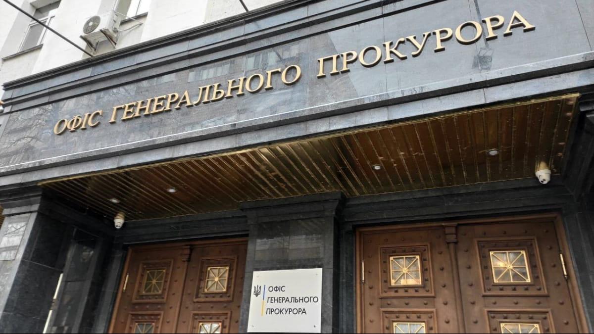 Прокуратура відкрила дві справи за «плівками Лероса» - адвокати
