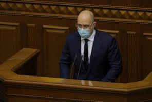 Денис Шмигаль: Уряд схвалить компенсації домогосподарствам, у яких встановлено електроопалення