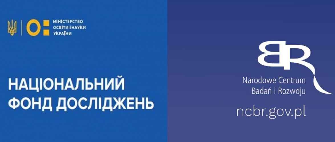 Польща та Україна разом займатимуться розвитком науки