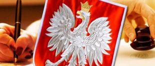 Як українцю зареєструвати бізнес у Польщі?