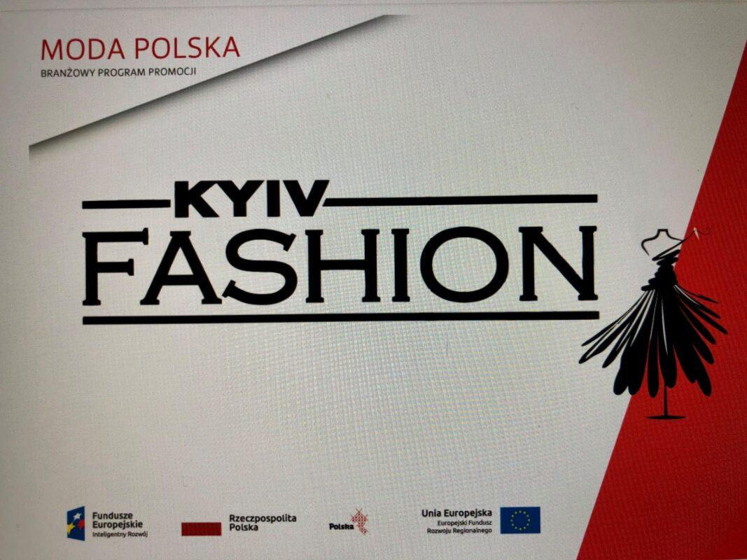 Запрошуємо на польсько-українську офлайн-подію з галузі моди