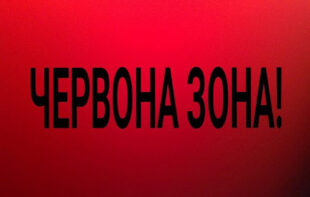 Україна залишила Польщу в