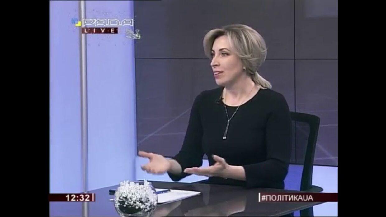 Ірина Верещук про тарифи, кадрові призначення, санкції США