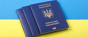 У Кракові українці не забирають закордонні паспорти