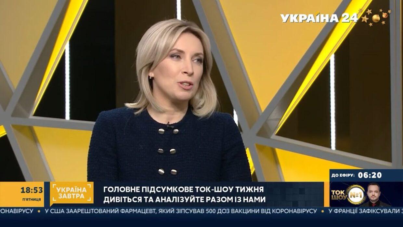 Якою має бути Україна завтра