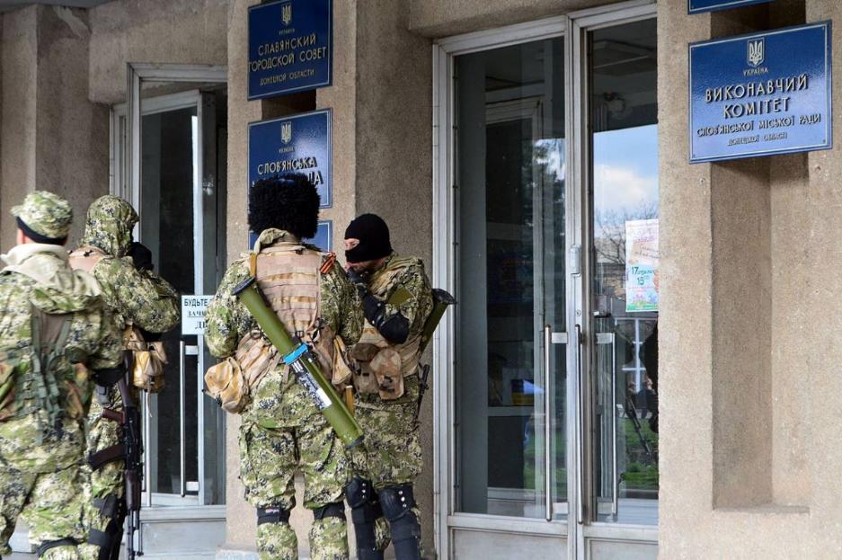 """У Ризі судять бойовика """"ДНР"""""""