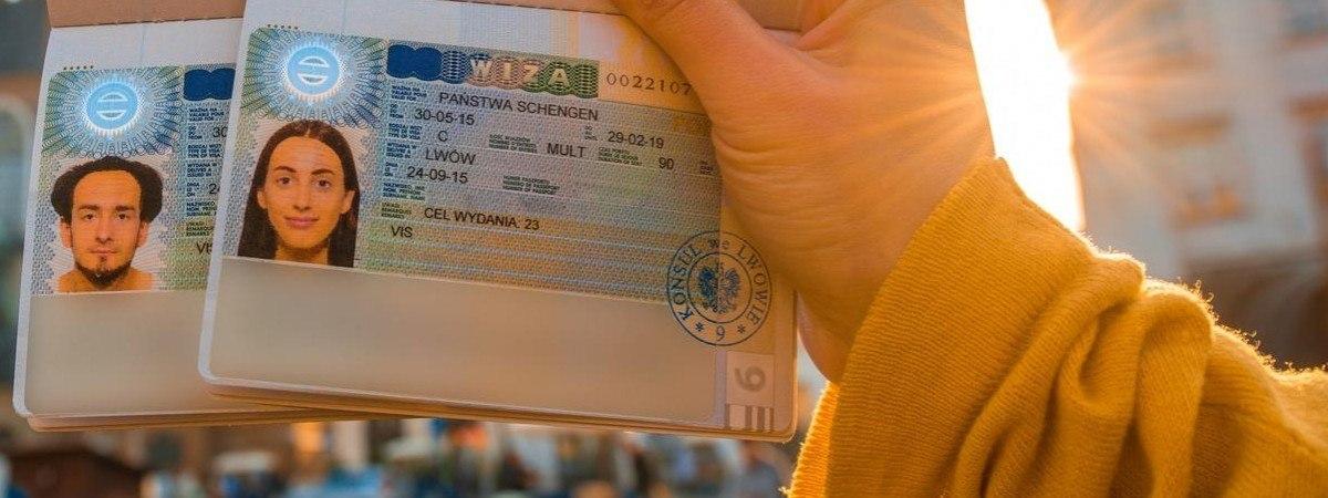 Подавати анкети на візу до Польщі з 8-го лютого треба буде по-новому