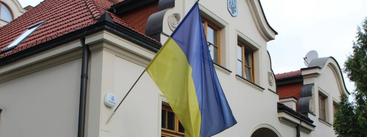 Коментар Консульства України в Гданську щодо консульського обслуговування