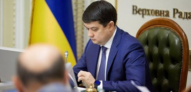 Разумков проти ініціативи референдуму по Криму і Донбасу