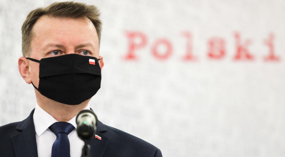 Наступного тижня відбудеться розмова міністрів оборони США і Польщі