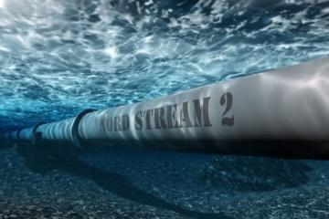 """У Бундестазі запропонували ввести мораторій на будівництво """"Північного потоку-2"""""""