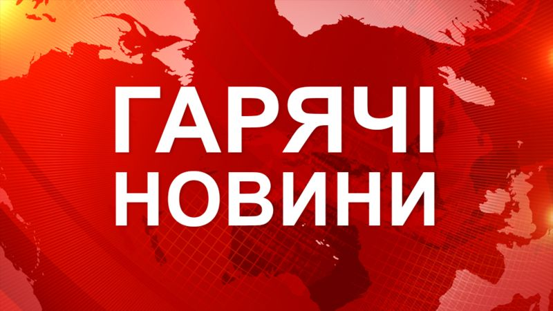 Росія висилає дипломатів Швеції, Польщі та Німеччини. Через Навального