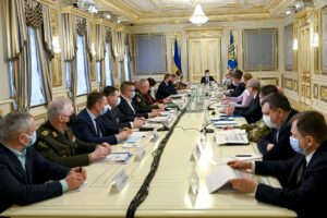 Meeting of the National Security and Defense Council chaired by the President ended