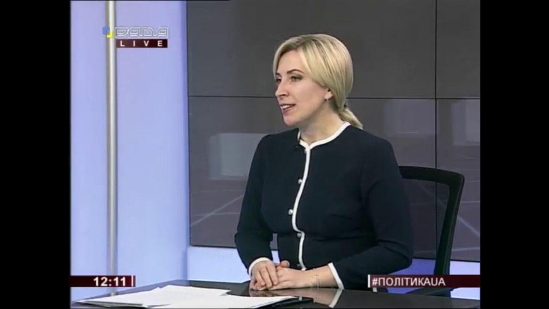 Ірина Верещук про переговори по Донбасу, зміну ідеології партії та нову парламентську коаліцію