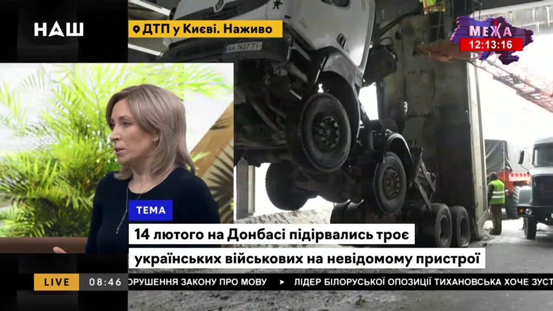 Для розмінування на Донбасі знадобиться не один рік