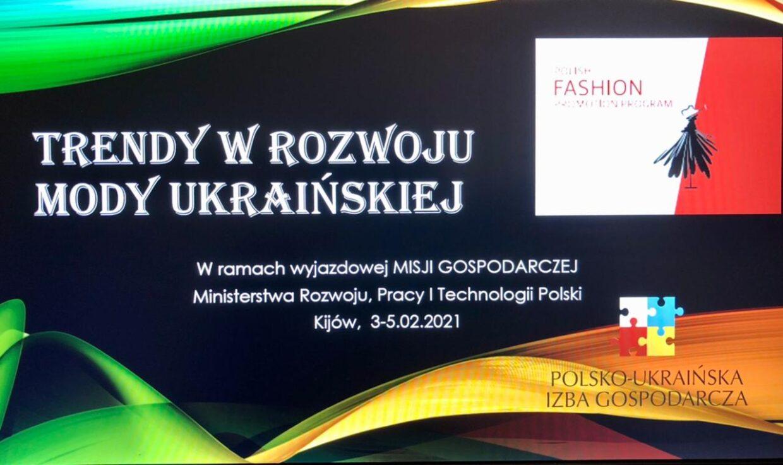 KYIV FASHION 2021 – фестиваль моди наперекір пандемічним викликам!