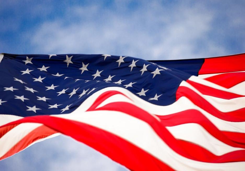 Держсекретар США заявив про непохитну підтримку України