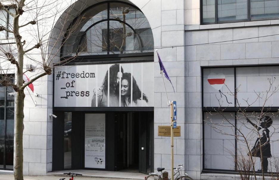 Постійне представництво Польщі при ЄС закликає до солідарності з білоруськими журналістами