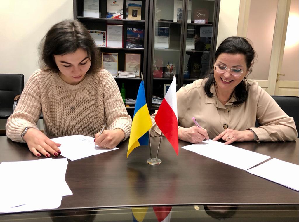 5 лютого 2021р. створено партнерський консорціум з метою комплексного підходу до розвитку українських ОТГ та бізнесу