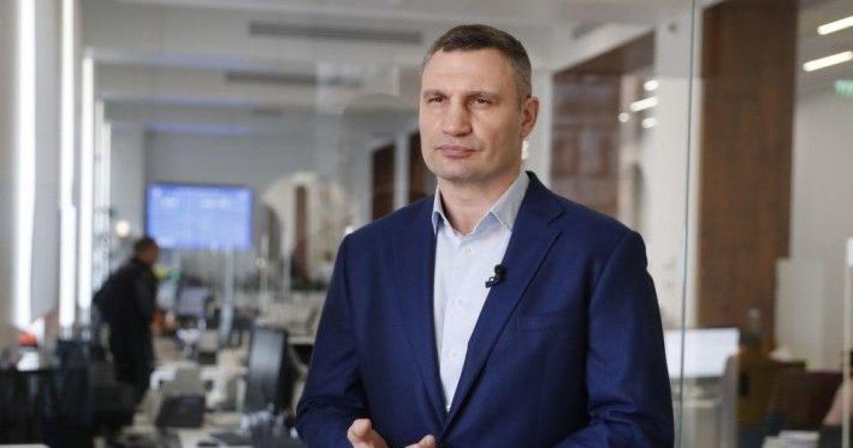 У Києві з 20 березня по 9 квітня вводять суворий карантин