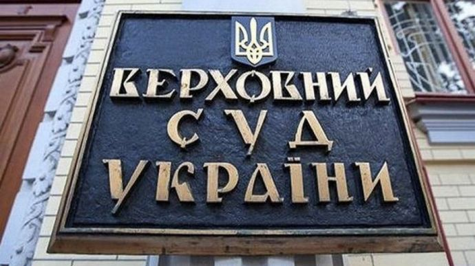 Дружини Медведчука та Козака оскаржують санкції РНБО у суді