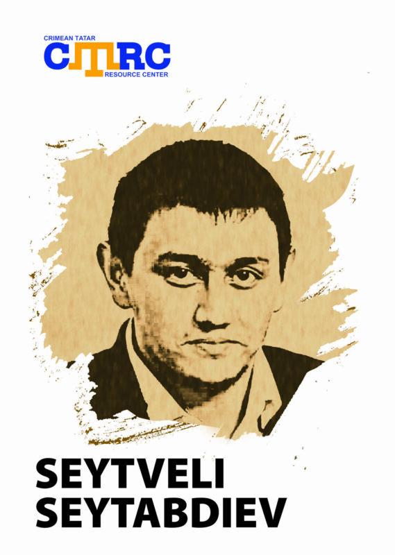 Політв'язень Сейтвелієв Сейтабдієв змушений зустрічати своє 27-річчя в катівнях ФСБ