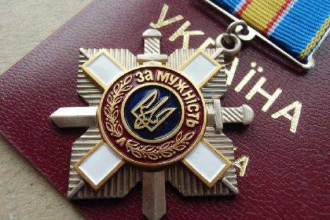 Президент відзначив українських добровольців державними нагородами