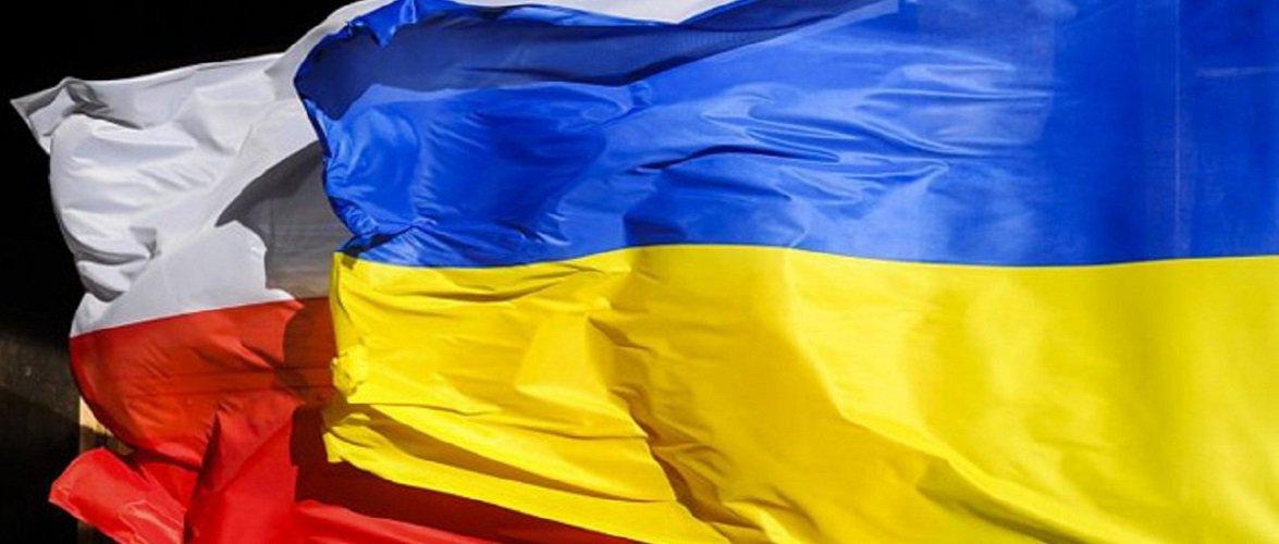 Серед поляків зростає рівень симпатії до українців